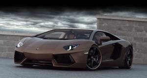 shtopgear - Aventador